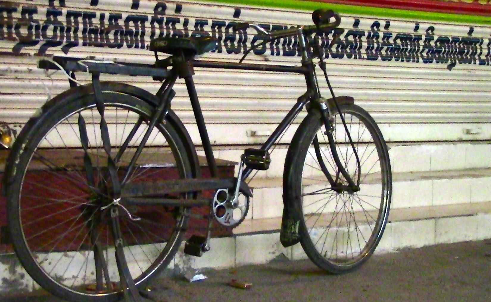 Bike essay